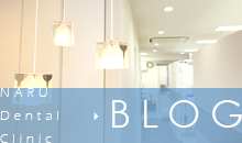NARU Dental Clinic BLOG